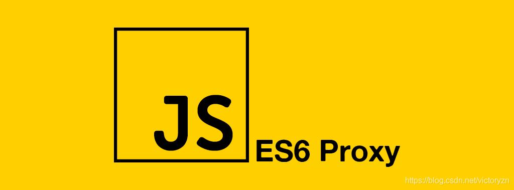聊一聊 ES6 的 Proxy 与 Reflect