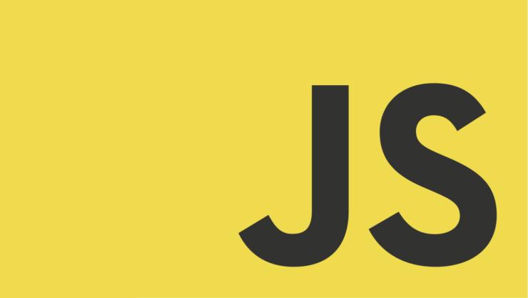 JS 全解析系列